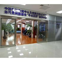 中国党建出版云平台大数据中心